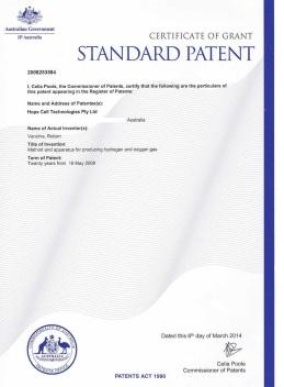 australian-patent 1